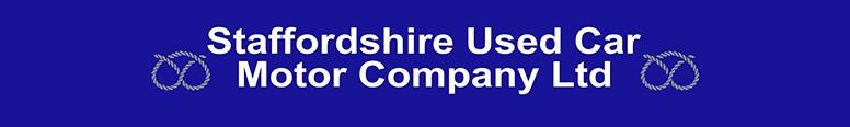 Staffordshire Used Car Motor Company Ltd Logo